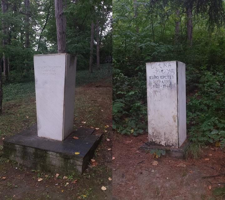 bista-todorov-krstev-gradski_park