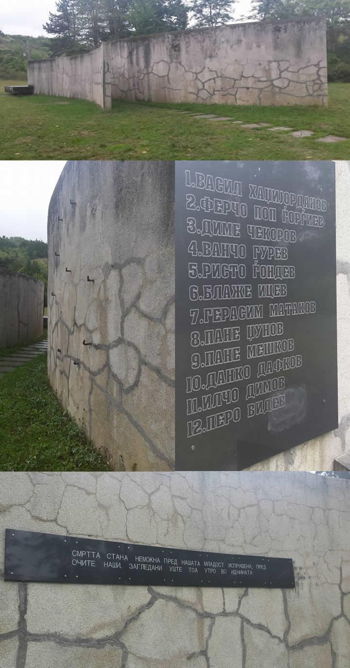 spomenik-vataski-mladinci