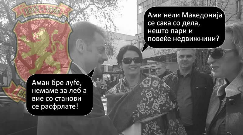 Gorica Pelivanova