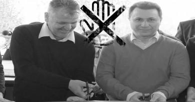 Стојанче Лазов поткупувал лица со хендикеп во Росоман???