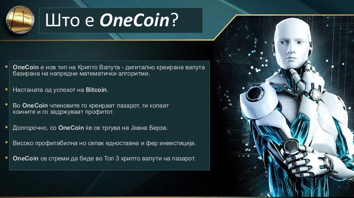onecoin-concept