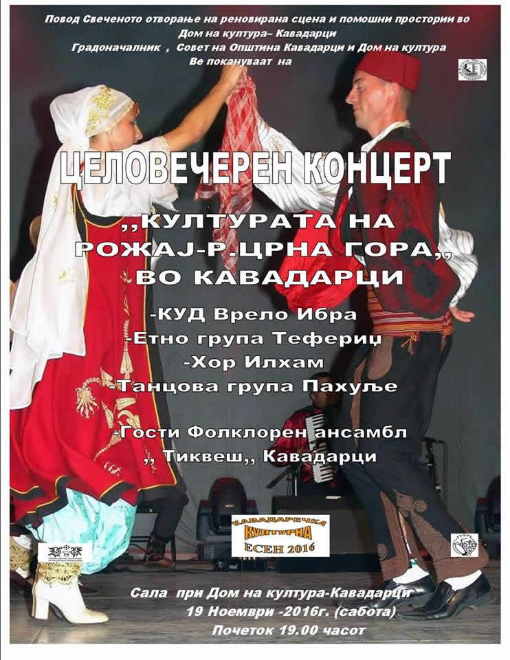 koncert-crna-gora