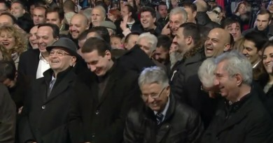 Митинг Охрид