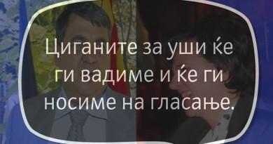 Пемова и Минов