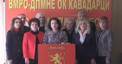 Директори Кавадарци