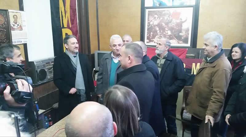 ВМРО за Македонија