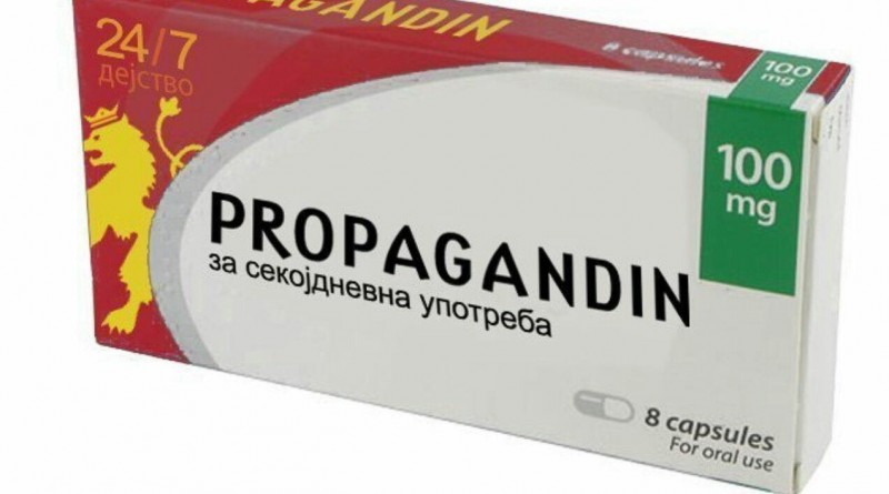Пропагандин таблети