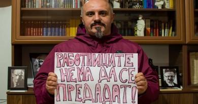 Бошковски: Борбениот менталитет на работниците е доста значајна работа