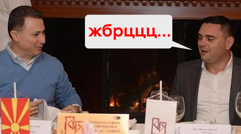 Јанчев вели дека не бил приведен, медиумите на Груевски шират лаги и страв!