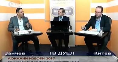 Историски петчасовен дуел на Китев и Јанчев!
