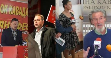 Јанчев освои 12.077, Китев 11.482 гласови во првиот изборен круг!