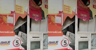 Дали ОК на ВМРО-ДПМНЕ Кавадарци сами си го демолирале штабот???