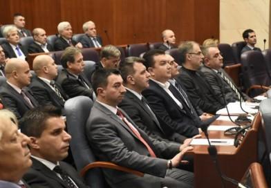 Безобразлук: СДСМ ги зголемува патните трошоци на пратениците!