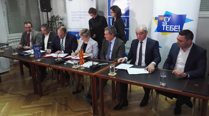 Кавадарци ќе добие грант од 120.000 евра од УНДП