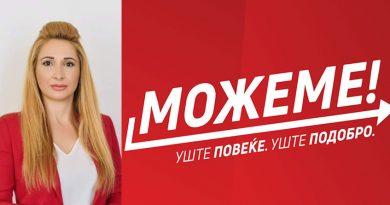 Даниела Колева, кандидат за пратеник од СДСМ